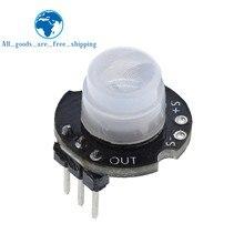 MH-SR602 MINI détecteur de mouvement Module détecteur pyroélectrique infrarouge PIR kit interrupteur sensoriel support pour arduino bricolage avec lentille