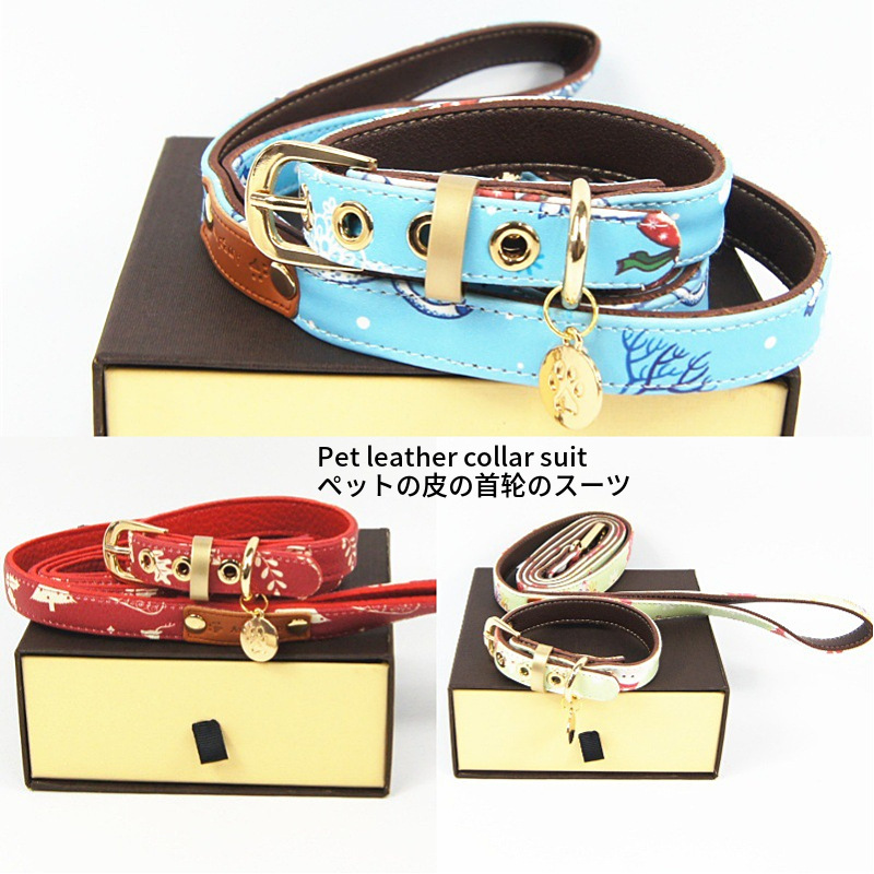 Christmas New Style Hide Substance Dog Traction Pet Collar Pet Supplies