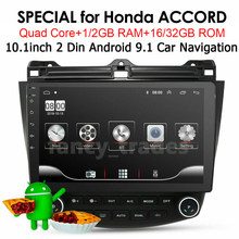 "10.1 ""2DIN Android 9.1 araba multimedya oynatıcı Honda Accord 7 için Honda Accord 2003 2004 2005 2006 2007 2G RAM Autoradio ses Stereo USB(China)"