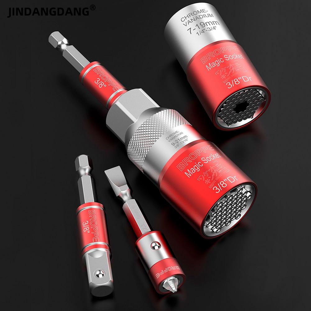 Multifunctional Wrench Socket Set Electric Screw Multifunctional Universal Adjustable Sleeve Magnetic Ring Screwdriver Bit