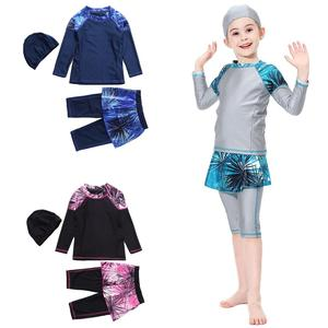 Image 1 - Kinder Mädchen Muslimischen Modest Bademode Islamischen Badeanzug Bademoden Schwimmen Sets Badeanzüge Volle Abdeckung Arabischen Kinder Set Kleidung