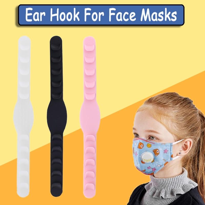 Adult Child Universal Silicone Belt Ear Hook 5th Gear Adjustable Anti-slip Extension Ear Hook Face Masks Fixing Buckle Holder