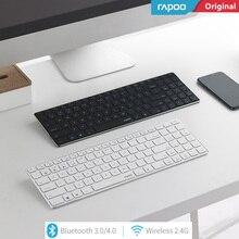 Nuevo Rapoo E9300 Bluetooth + 2,4G multimedios ultrafino Mini teclado inalámbrico Base de Metal una tecla ordenador portátil de conmutación