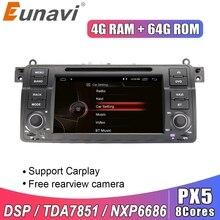 Eunavi reproductor de DVD para coche BMW, reproductor con Android 10,0, 1 din, radio Estéreo de 7 pulgadas, Unidad de navegación gps, wifi, dsp, usb, para BMW E46, M3, Rover Serie 3