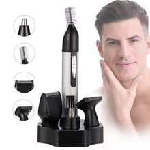 Электрический триммер для волос в носу, мужской триммер для бритья, зажим для волос в носу, перезаряжаемый, для ремонта волос, мини бритва для бровей, 4 в 1, триммер для удаления волос