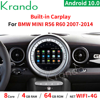 Krando 7 Android 10.0 Car Dvd Radio Audio Player Multimedia System Gps Navigation for BMW Mini Cooper R56 2007-2014 Silver CD image