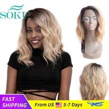 Ombre sarışın doğal dalga kısa postiç omuz uzunluğu SOKU sentetik dantel ön peruk derin görünmez yan L parçası peruk kadınlar için