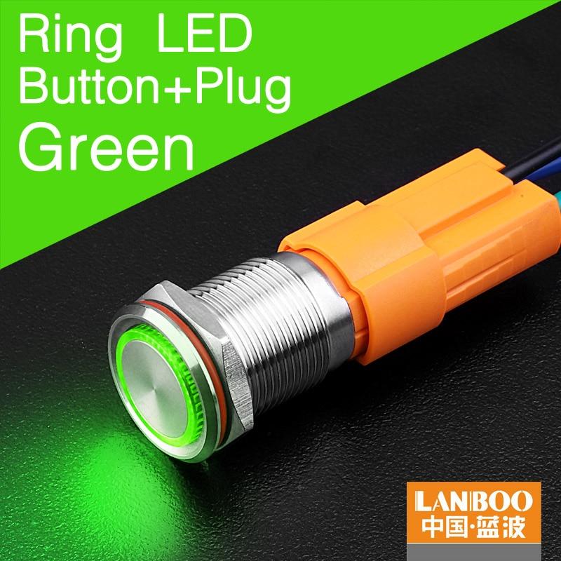 LANBOO производитель 16 мм 12V110V 24V 220V Светодиодный светильник с высоким током 10A мощный фиксатор мгновенный самоблокирующийся кнопочный переключатель - Цвет: G button plug