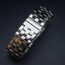 24mm 23m 22mm 21mm 20mm 19mm 18mm 16mm 14mm 12mm metal pulseiras de relógio de aço inoxidável sólido premium correias curvo final