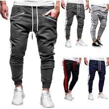 Elastic Waist Pocket Pants 2019 Men Casual Long Sweatpants Slacks Male  Splicing Zipper Trousers L0829