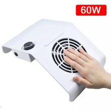60W Strong Nail Dust Suction Collector Vacuum Cleaner with Big Power Fan 2 Dust Bags Nail Art Equipment Nail Salon Tools(China)
