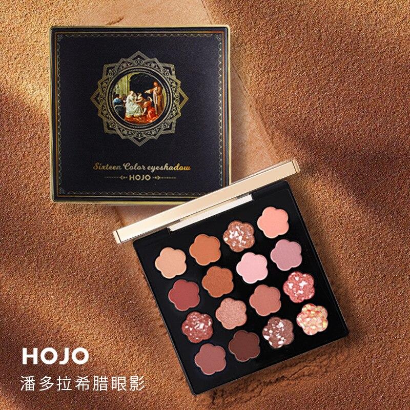 Hojo Sixteen Color Eyeshadow Compact Matte Pearly Gloss Beginner Greek Style Eyeshadow