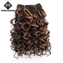 Spring sunshine Afro Kinky Curly Synthetic Hair Weft Extensions Jerry Curl Hair Weave Bundles 3pc/lot Ombre Hair Weavings(China)