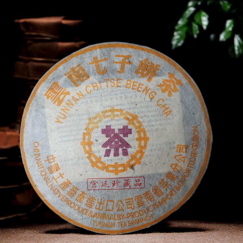 357g Ripe 2000 Yr Zhongcha CNNP Cha 357g Purple Royal Grade Precious Tea