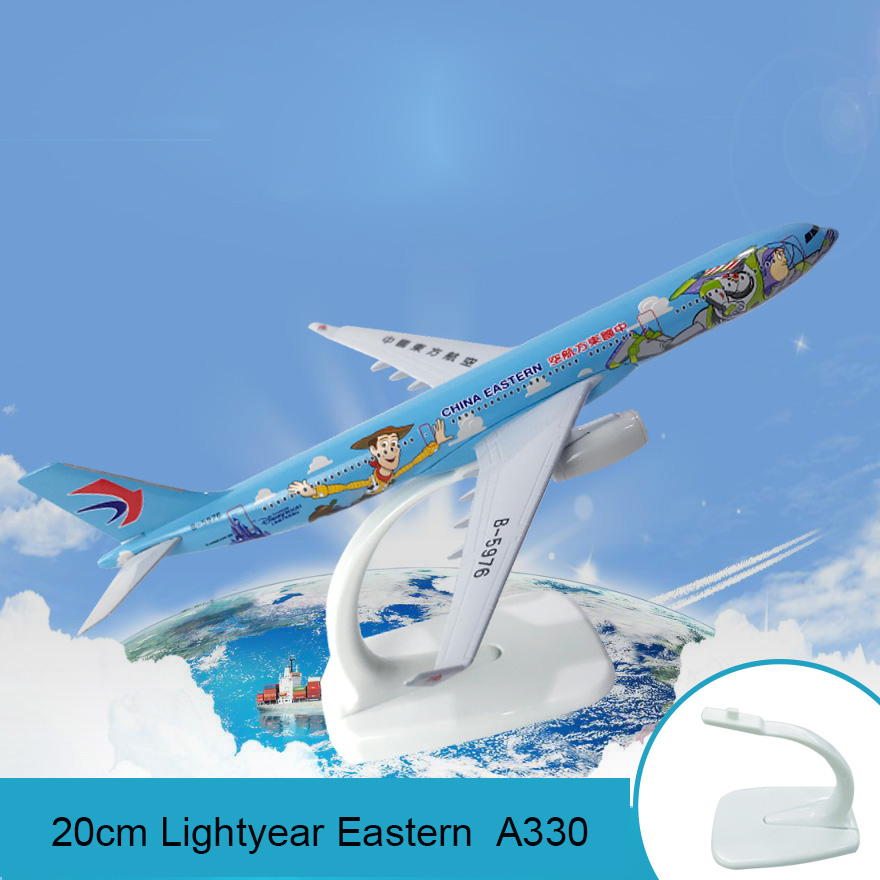 20cm Lightyear Eastern Airlines A330 Toys Story Aircraft Model China Air Eastern Painted A330 Airplane Model Diecast Decoration image