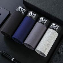 4pcs/Lot  Male Panties Cotton Men's Underwear Boxers Breathable Man Boxer Solid Underpants Comfortable Brand Shorts L-4XL