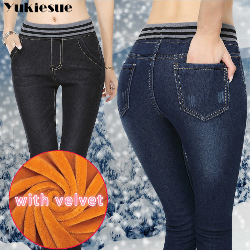 Winter Warm Thick Ripped Skinny Pencil Jeans Woman Plus Size High Waist Mom Jeans Ladies Denim Pants Trousers Women Jeans