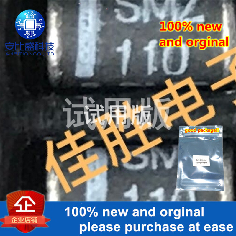 10pcs 100% New And Orginal Germany 1W110V Glass Passivation Voltage Regulator DO213AB Silk Screen SMZ110 In Stock
