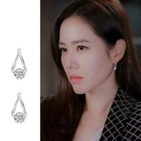 Gouttes Hyun Bin Fils Vous Jin Goujon d'oreille dramas Coréens personnalité de la TÉLÉVISION Pour Les Femmes Boucles D'oreilles pendientes brincos ornement