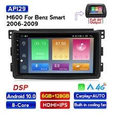Mekede rádio inteligente multimídia, rádio estéreo para navegação gps, android, fortwo w451 2006 ~ 2009 sem dvd,
