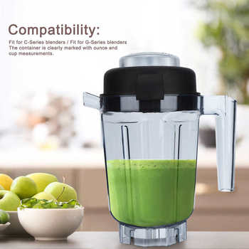 Transparent Food Mixing Blender Cup Container w/Blade Lid Replacement Accessories Fit for Vitamix Container 32oz Kitchen Blender high quality blade jar container and tamper for jtc blender 010 767 800 g5200 g2001 for vitamix blender parts free shipping