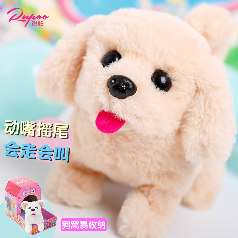 [Micro For] Nora Electric Puppy Walk Will Call WAG Model Children Plush Toys GIRL'S Cute Poodle