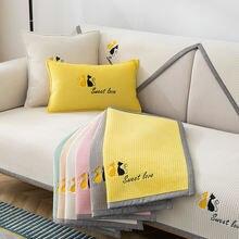 Современные Простые одноцветные диванные полотенца для дивана