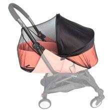 Детская коляска корзина для сна аксессуары москитная сетка с