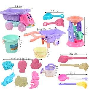Plastikowe zabawki na plażę dla dzieci letnie miękkie kąpiel zestaw do gry impreza na plaży koszyk wiadro piasek narzędzie zestaw do zabawy w wodzie zabawki prezenty zabawki do kąpieli BB5S