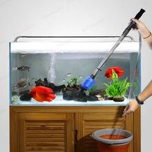 Filtro de aquário com sifão elétrico 220v, filtro de aquário para areia e cascalho, limpador de água, ferramenta para tanque de peixes