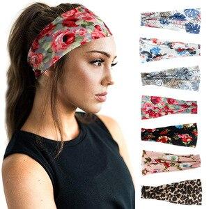 Женская повязка на голову с цветочным принтом, широкая эластичная лента для волос с леопардовым принтом, аксессуар для волос 2020