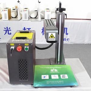 Image 3 - 30 ワット分割繊維レーザーマーキング機レーザー彫刻機銘板レーザーマッハステンレス鋼マーキング