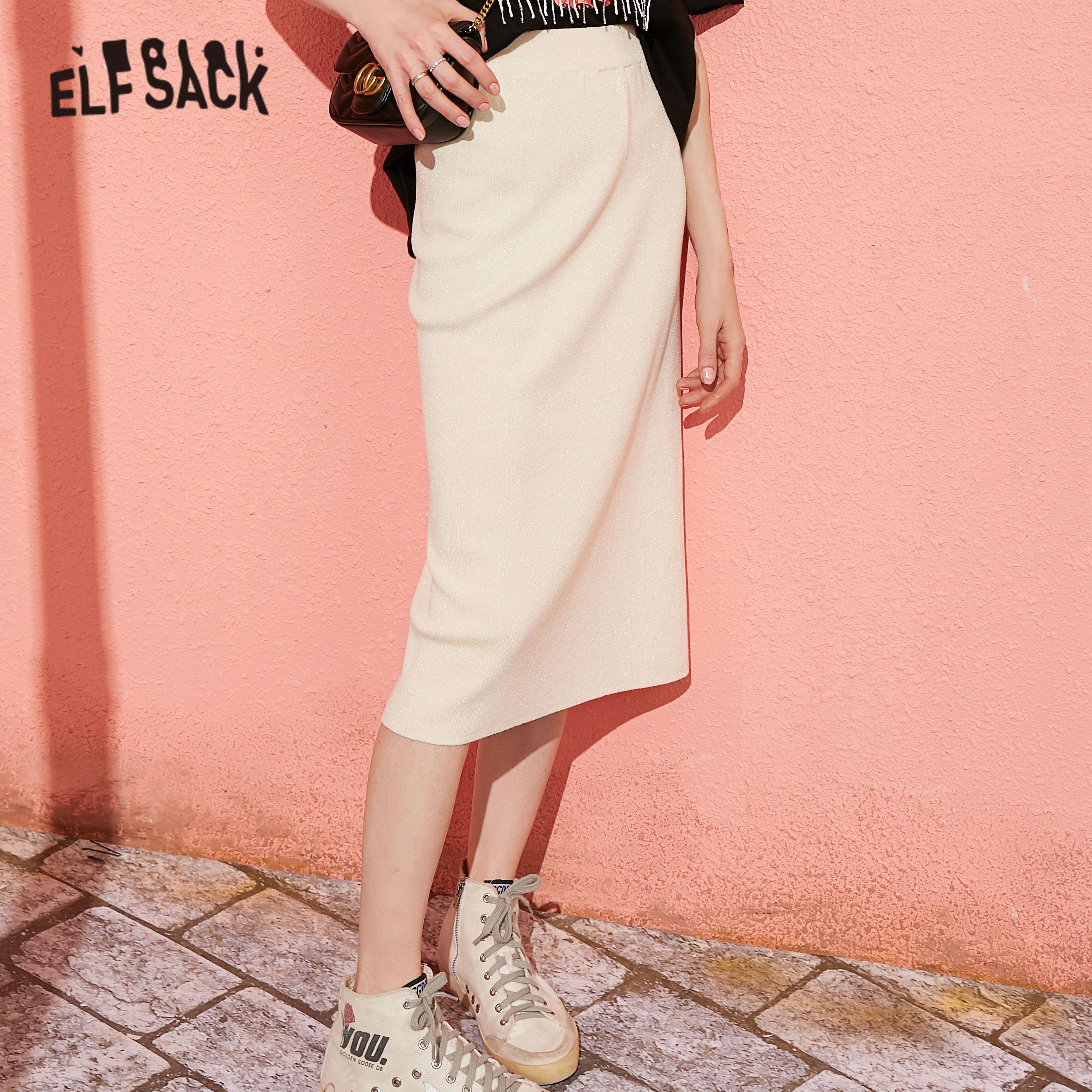 ELFSACK Black Solid Sequins Knit Casual Women Skirts 2020 Spring Pure Back Split High Elastic Waist Ladies Korean Daily Bottoms