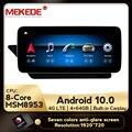 Автомобильный мультимедийный плеер, dvd-плеер на Android 10, 8 ядер, 4 Гб ОЗУ, 64 Гб ПЗУ, с GPS Навигатором, для Ben z E Class Coupe, с экраном 10-12, W207, A207, C207