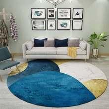 Нескользящий коврик для спальни гостиной