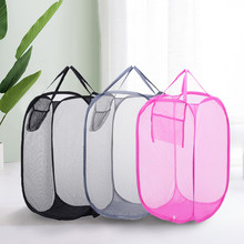 Laundry Hamper Dirty Clothes Toy Basket Storage Bag Holder Rack Folding
