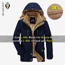 Winter Jacket Men 5XL 6XL Warm Coat Thickens Military Overcoat Windbreaker Parka