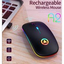 Mouse sem fio bluetooth rgb recarregável mouse sem fio do computador silencioso mause led retroiluminado ergonômico gaming mouse para computador portátil