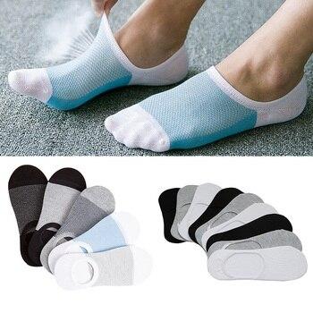 3 par/lote calcetines invisibles de malla de verano para hombre, calcetines antideslizamiento de silicona, estilo de Color de costura, calcetines transpirables de boca poco profunda, medias