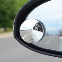 Автомобильное 360 широкоугольное круглое выпуклое зеркало для автомобиля, автомобильное боковое зеркало для слепых точек, широкое зеркало з...