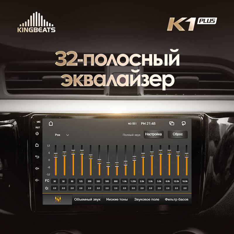 Kingbeats Android 8.1 Octa-Core Head Unit 4G Di Dash Mobil Radio Pemutar Video Multimedia Gps Navigasi untuk KIA RIO 4 2016 2019