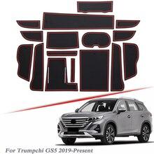 16pcs Car Styling Gate slot pad For Trumpchi GS5 2019-Presen
