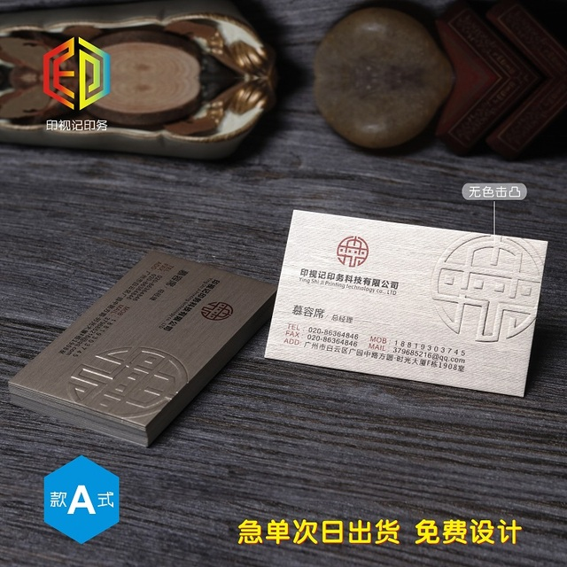 Letterp Business Card Metallic color Concave convex Gilding High end business  card custom printing  cards perdesign