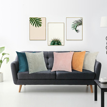 Stripe Embrace Pillow Case Sofa Cushion Set Concise Corduroy Wind Solid Color nordic funda cojin
