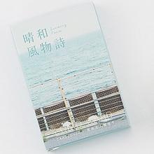 L30-бумажные поздравительные открытки с изображением солнечного ветра(1 упаковка = 28 штук