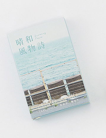 52mm*80mm Sunny Wind Paper Greeting Card Lomo Card(1pack=28pieces)