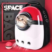 SHUANGMAO-Bolsa de transporte de Gato para perros y gatitos, mochila doble para transportar perros, cápsula de mano, productos para exteriores