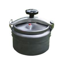 Pressure-Cooker 3L Kitchen Outdoor Multipurpose Heat-Resistant Anti-Scratch Explosion-Proof