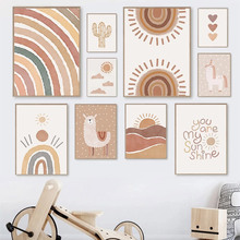 Rainbow Wall Art Canvas Painting Unicorn Bear Poster Alpaca Deer Prints Heart Posters Boho Wall Pictures Kids Room Decoration