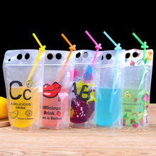 50pcs 400ml-500ml Plastic Drink Pouches with Straw Food Grade Plastic Beverage Package Bag Wine Juice Liquid Packing Drink Bag